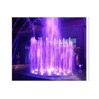 Wholesale 2m Diameter SS304 Music Water Fountain With Control Cabinet RGB LED Light Dancing from china suppliers