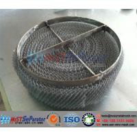 Wholesale D04 Wire Mesh Demister from china suppliers