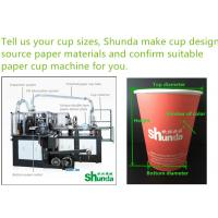 Wholesale Paper Tea Cup Making Machine , Paper Cup Making Machine , Cone Making Machine Ice Cream , Coffee Cup from china suppliers