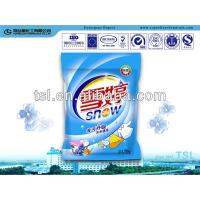 Buy cheap Detergent powder supplier from wholesalers