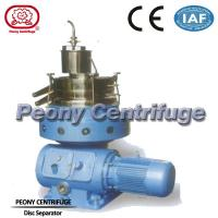 Wholesale Separator - Centrifuge PDSLA-400 / 600 Disc Type Latex Extracting Equipment from china suppliers