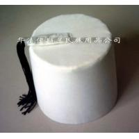 Wholesale Turkey military band cap from china suppliers