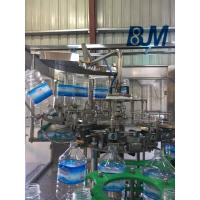Quality 1200 Bottles Per Hour Big Barrel Rinsing Filling Capping Machine 12 Filling Head for sale