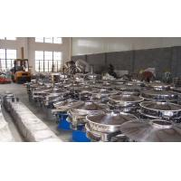 Wholesale Explosion Proof Circular Vibrating Screen Separator Multi Layer High Frequency from china suppliers