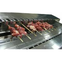 Wholesale Automatic Rotating Yakitori BBQ Machine from china suppliers