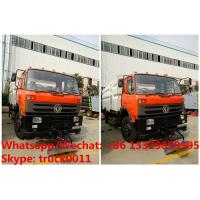 Wholesale 2018s new Dongfeng 190hp road sweeping and washing vehicle customized for Sialkot International Airport in Pakistan from china suppliers