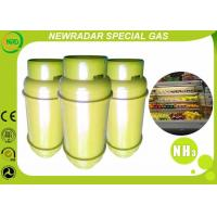 Wholesale Ammonia NH3 Flammable Combustible Liquids Fermentation And Refrigeration from china suppliers
