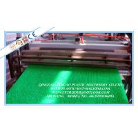Buy cheap Plastic Grass Mat Floor Machinery Plant , LDPE Turf Mat Production Line from wholesalers