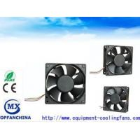 Wholesale Computer CPU / Fridge Cooling Fan , Brushless Axial DC Fan 120mm x 38mm from china suppliers