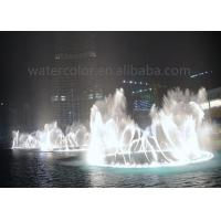 Wholesale Program - Controlled Digital Water Fountain , Underwater RGB Lake Water Feature from china suppliers