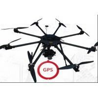 Wholesale Aerial survey drone from china suppliers