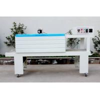 Wholesale BS400C Shrink Machine from china suppliers