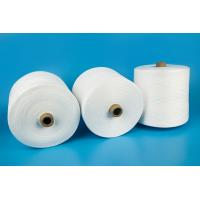 Wholesale 1KG 1.25KG 1.4175KG 40s/2 40s/3 Spun Polyester Yarn Roll For Sewing Thread On Plastic Cone from china suppliers