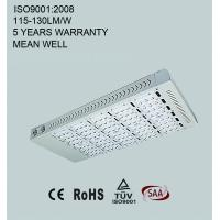 Wholesale CE RoHS approved 250W LED street light with better heat dissipation from china suppliers