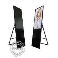 Wholesale Ultra Thin 49 Inch Vertical Portable Touch Screen Kiosk Interactive Digital Signage Kiosk from china suppliers