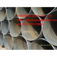Quality spiral steel pipe for gas, oil, construction, water for sale
