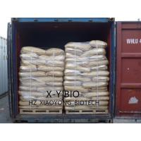 Buy cheap Amino Acids Chelate fertilizer from wholesalers