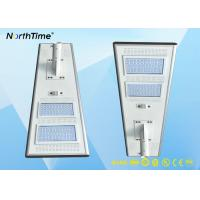 Buy cheap 100 Watt All in One Motion Sensor Street Lights With 5 Years Guaranty CE RoHs IP65 Approved from wholesalers