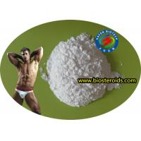 Wholesale BCAA Amino Acid Bodybuilding Nutrition Supplement / Branched Chain Amino Acid from china suppliers