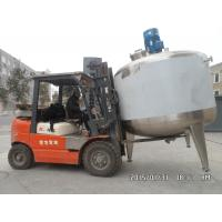China Stainless Steel Mixing Tanks and Blending Magnetic Tanks Stainless Steel Food Sanitary 1000L Milk Mixing Vat on sale