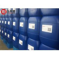 Wholesale 40372-72-3 Crosile-69 Sulfur Silane Coupling Agent Provide Silica Treatment For Shoe Sole from china suppliers