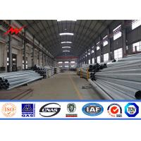 Wholesale NEA 3MM 30FT Steel Utility Pole for 110KV Power Distribution with Bitumen from china suppliers