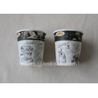 Wholesale 12oz Custom Printed Double Wall Paper Cups Colourful Coffee Paper Cups With Lids from china suppliers
