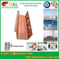 Wholesale SA210A1 Alloy Steel Boiler Water Wall Tubes Floor Standing SGS Standard from china suppliers
