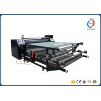 Wholesale Automatic Sublimation Printing Calendar Roller Heat Transfer Machine For Large Format Soccer Jersey from china suppliers