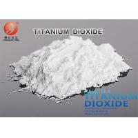 Wholesale Anatase Grade Titanium Dioxide pigments used in makeup HS 3206111000 from china suppliers