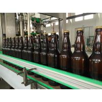 Wholesale Glass Bottle Beer Bottle Filling Machine from china suppliers