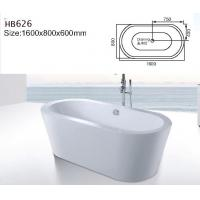 Wholesale Bathtubs, freestanding Bathtub without faucet , hand shower HB626 from china suppliers