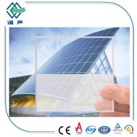 Wholesale 3.2mm , 4mm SPF Certificate Solar Panel Glass , Solar Cell Panel Module Glass from china suppliers