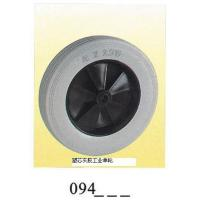 Wholesale Industrial gray rubber single wheel pp core 094 from china suppliers