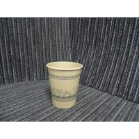 Wholesale Wheat Straw Biodegradable Disposable Paper Cups 3oz - 16oz Eco-friendly from china suppliers