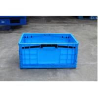 Wholesale Jiangsu folding crate factory Collapsible 45liter Utility folding Crate from china suppliers
