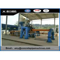Wholesale DN200 - 2800 Diameter Cement Pipe Making Machine With 12 Monthes Warranty from china suppliers