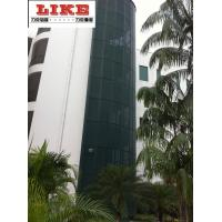 Buy cheap fireproof exterior aluminum wall panels from wholesalers
