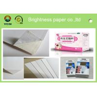 Wholesale A4 Coated Paper White Cardboard Sheets  Moisture Proof 700 * 1000mm from china suppliers