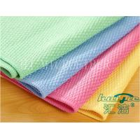 Wholesale Red / Blue / Yellow Washable Microfiber Glass Cleaning Cloth For Window Cleaning from china suppliers