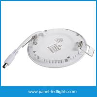 Wholesale Alunminum plastic Panel LED Lights 9w IP44 led panel light round 50000 Hours from china suppliers
