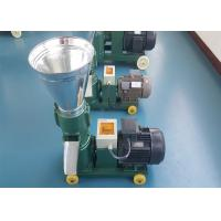 Wholesale KL150 Farm use small animal feed  pellet extruder machine with diesel motor from china suppliers
