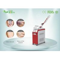 Buy cheap 1064nm & 532nm Q Switch ND Yag laser tattoo removal machine/laser tattoo removal 2000mj from wholesalers