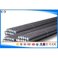 Wholesale DIN 17230 / 100 CrMo7-3 Bearing Steel Bar For Anti Friction Size 10-350 Mm from china suppliers