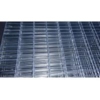 Wholesale Galvanized steel Flooring grating (Professional) from china suppliers