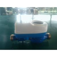 Wholesale High Sensitivity MBUS Remote Water Meter Reader With LCD Display from china suppliers