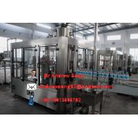 Wholesale washing bottle capping machine from china suppliers