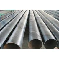 Wholesale Black 3PE Coated API 5l Steel Pipe Hot Drawn Carbon Steel API Seamless Pipe from china suppliers