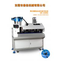 Wholesale Full Automatic Two Round Pin Plug Insert Terminal Crimping Machine SD - 2500S from china suppliers