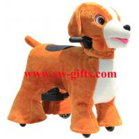 Wholesale Coin operated kid electric rides stuffed animal toys kiddie ride china supplier from china suppliers